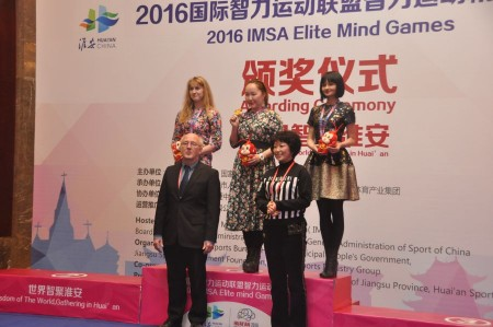 Rapid - women  Gold - M.Nogovitsyna (Russia), Silver - O.Fedorovich (Belarus), Bronze - D.Tkachenko (Russia)